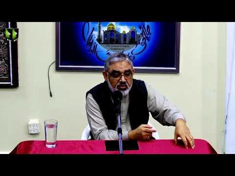 [Zavia   زاویہ] Current Affairs Analysis Program   H.I Ali Murtaza Zaidi   Session 01   08 Nov 2019 - Urdu