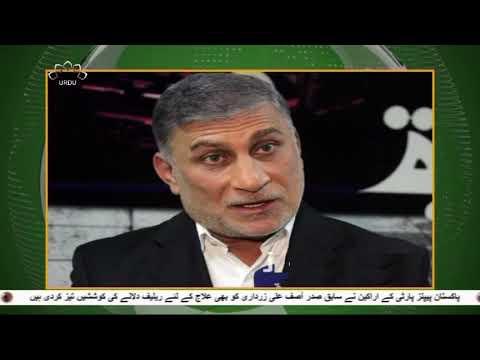 عراق میں اماراتی مداخلت - 22 نومبر 2019 - Urdu