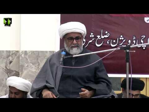 [Majlis] Barsi Shohada e Wehdat   H.I Raja Nasir Abbas - Urdu