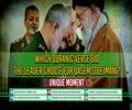 Which Quranic Verse Did the Leader Choose for Qasem Soleimani?   Unique Moment   Farsi...