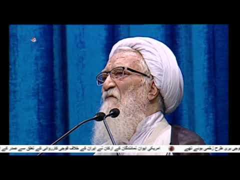 [31Jan2020] سینچری ڈیل ، ناکامی سے دوچار ہو گی : تہران کے خطیب نماز جمعہ