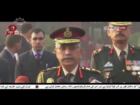 [07 Feb 2020] پاک ہند کشیدگی- Urdu