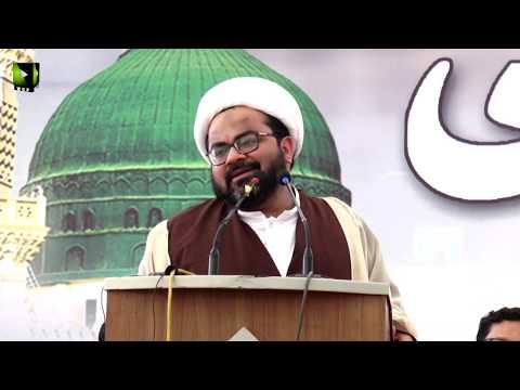 [Speech] Youm-e-Mustafa (saww) | H.I Muhammad Raza Dawoodani | University of Karachi - Urdu