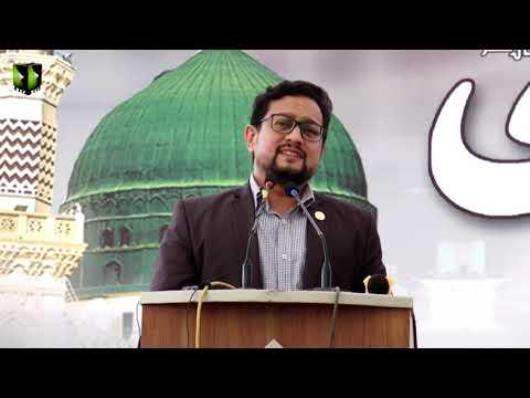 [Speech] Youm-e-Mustafa (saww) | Dr. Asim Ali  | University of Karachi - Urdu