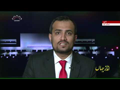 [05 Feb 2020] شام میں ادلب کو آزاد کرانے کا آپریشن  - Urdu