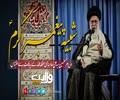 شبیہ پیغمبرِ اکرمؐ   ولی امرِ مسلمین سید علی خامنہ ای   یوم جوان   Fars