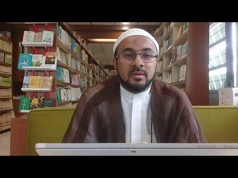 Islam Mein Insani Aamal Ka Nizam - Inshallah From 15th Shaban 1441 - 9th April 2020 - Urdu