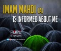 Imam Mahdi (A) Is Informed About Me | Imam Khomeini | Farsi Sub English