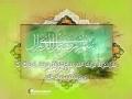 Ramadan Duaa - from Mufateh al Jinan - Arabic sub English
