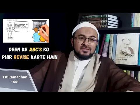[1] Anbiya (as) Ki Tarbiyati Seerat- Hazrat Adam (as) - Insan Dunya Se Pehle - Urdu