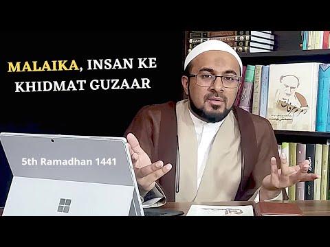 [5] Anbiya (as) Ki Tarbiyati Seerat- Hazrat Adam (as) - Insan Dunya Se Pehle - Urdu
