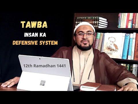 [12] Anbiya (as) Ki Tarbiyati Seerat- Hazrat Adam (as) - Insan Dunya Se Pehle - Urdu