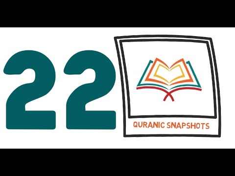 [Buid relationship with Quran] One Ayat from Juz 22 of Quran - English