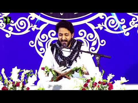 Dua -e- Joshan Kabeer | دعائے جوشن کبیر | Reciter: Qari Muzaffar | Mah-e-Ramzaan 1441 - Urdu