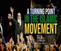 A Turning Point In The Islamic Movement | Farsi Sub English