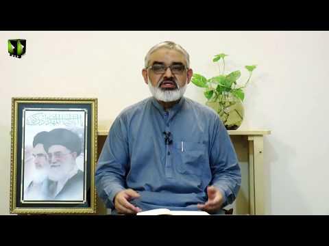 [Zavia | زاویہ] Current Affairs Analysis Program - H.I Ali Murtaza Zaidi | 06 June 2020 - Urdu