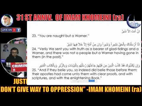 [Tilawat] | Bilal Ali | Imam Khomeini (ra) 31st Anniversary | 06 June 2020