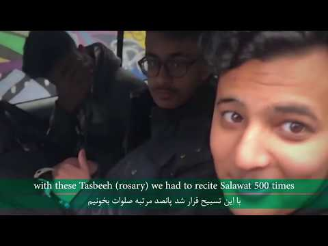 [Documentary] Friends Of Imam Mahdi PBUH | English sub Farsi