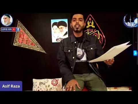 [Poetry] | Asif Raza | Imam Khomeini R.A. 31st Anniversary | 06 June 2020 | English
