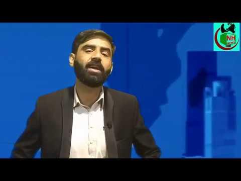 Pakistan Aur Takferiyat | پاکستان اور تکفیریت - Urdu