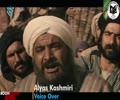 تین قسم کے بد ترین لوگ   رسول اکرم   Urdu