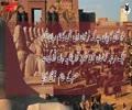 فرعون کی بنیاد کیسے ہوئی   Urdu