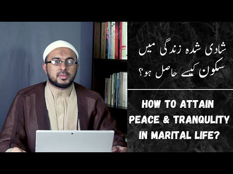[5] Tarbiyat in the 21st Century - How To Attain PEACE & TRANQUILITY IN A MARITAL...