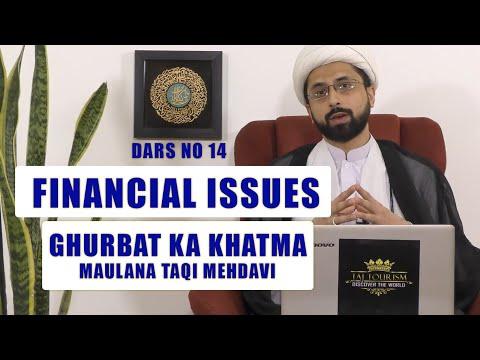 Ramzan Dars 2020 | Financial issues and islamic perspective # 14 | Maulana Taqi Mehadvi | Urdu
