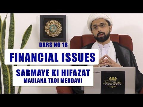 Ramzan Dars 2020 | Financial issues and islamic perspective # 18 | Maulana Taqi Mehadvi | Urdu