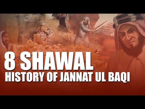 Jannat ul Baqi Madina |  History of Jannat ul Baqi | Outside Masjid e Nabawi | 8 Shawal 2020 | English sub Urdu