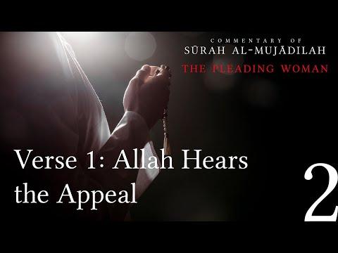 Allah Hears the Appeal - Surah al Mujadilah - 02 | Arabic & English