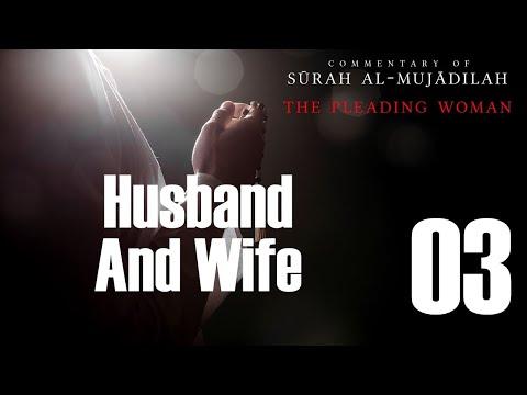 Husband and Wife - Surah al-Mujadilah - 03 | Arabic & English