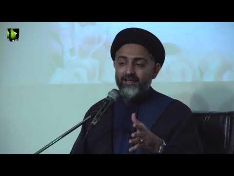 [Speech] Shaheed Muzaffar Kirmani | H.I Syed Nusrat Abbas Bukhari - Urdu