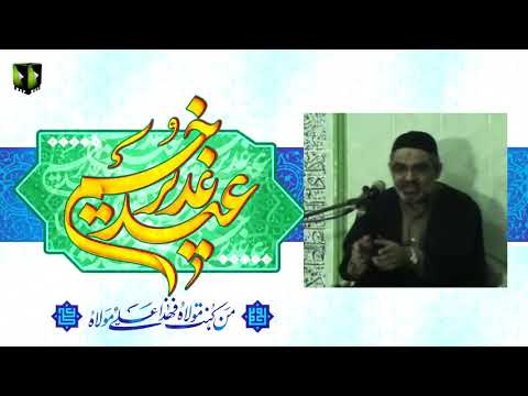 [Clip] Haq -e- Ghadeer | H.I Syed Ali Murtaza Zaidi - Urdu