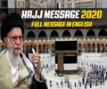 MUST WATCH | HAJJ MESSAGE 2020 | Full Message in English | English