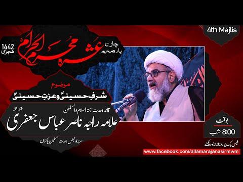 [4] Allama Raja Nasir Abbas Jafri | Majlis | Muharram 2020 | Urdu