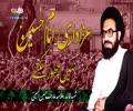عزاداری امام حسینؑ نہیں چھوڑ سکتے   شہید عارف حسین الحسینی   Urdu