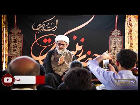 Ashra Majlis-e-Aza | 9th Muharram-1442H | Alama Raja Nasir Abbas Jafri | Islamabad | Urdu