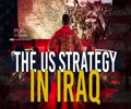 The US Strategy In Iraq | Sayyid Hashim al-Haidari | Arabic Sub English