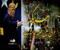 امریکہ عراق میں فتنہ چاہتا ہے | سید ہاشم الحیدری...
