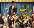 ملتِ امام حسین علیہ السلام | امام خامنہ ای | Farsi Sub...