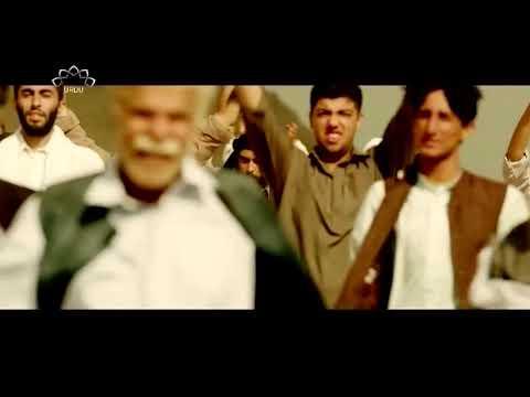 [Urdu Film] Bodyguard | باڈی گارڈ