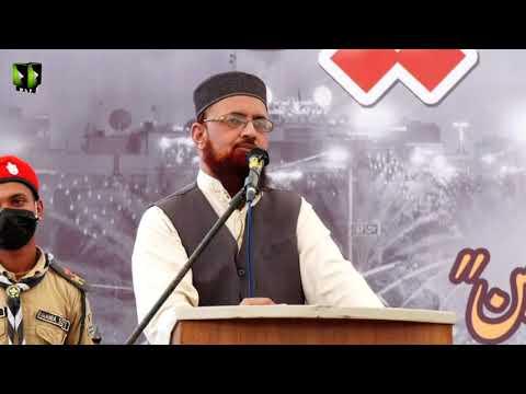 [Youm-e-Hussain as] Speech: Janab Faisal Azizi   Karachi University   Safar 1442/2020   Urdu
