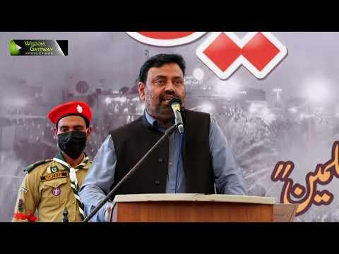 [Youm-e-Hussain as] Speech: Dr. Kahlid Mehmood Iraqi   Karachi University   Safar 1442/2020   Urdu