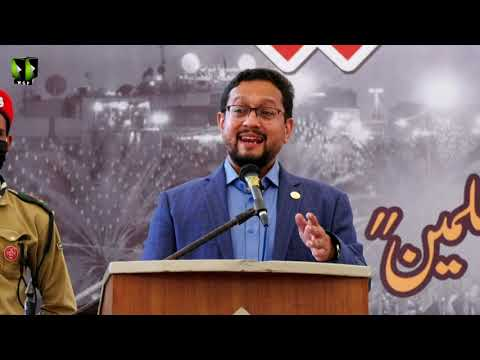 [Youm-e-Hussain as] Speech: Janab Syed Asim Ali   Karachi University   Safar 1442/2020   Urdu
