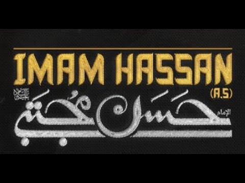 [Clip] Imam Hassan Mujtaba A.S   Part 2: SULAH E IMAM HASSAN A.S    Maulana Muhammad Nawaz - URDU
