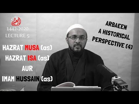 [5] Arbaeen Se Zuhoor Tak | Hazrat Musa (as), Hazrat Isa (as) Aur Imam...