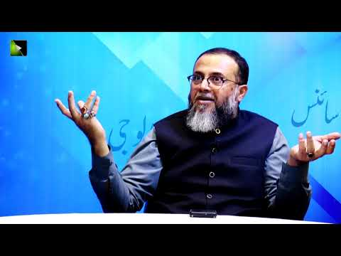 [Talkshow] Aagahi | Special Program | Hafta -e- Wahdat | Naqi Hashimi | Urdu