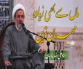 ماں سے بھی زیادہ مہربان ترین | استاد علی رضا پناہیان | Farsi Sub Urdu