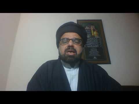 Dars Kharij Salat | 13|Ayatollah Syed Ammar Naqi Naqvi | English